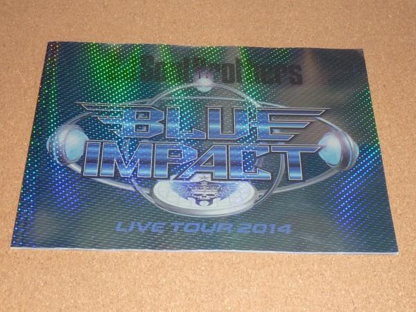 三代目J Soul Brothers LIVE TOUR 2014【BLUE IMPACT】パンフレット 登坂広臣 今市隆二 岩田剛典