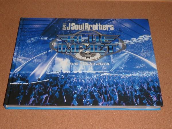 三代目J Soul Brothers BLUE IMPACT LIVE TOUR 2014 写真集