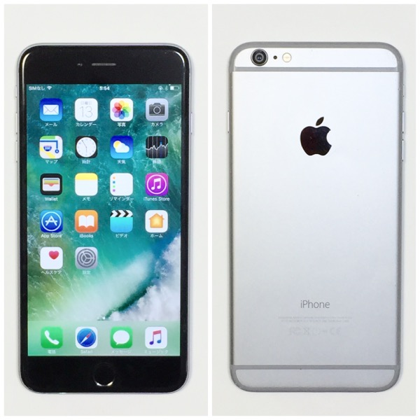 ★安心【 バッテリー85.9% 美品 判定◯ 訳あり 】iPhone 6 plus 16GB グレイ softbank