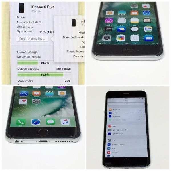 ★安心【 バッテリー85.9% 美品 判定◯ 訳あり 】iPhone 6 plus 16GB グレイ softbank_画像3