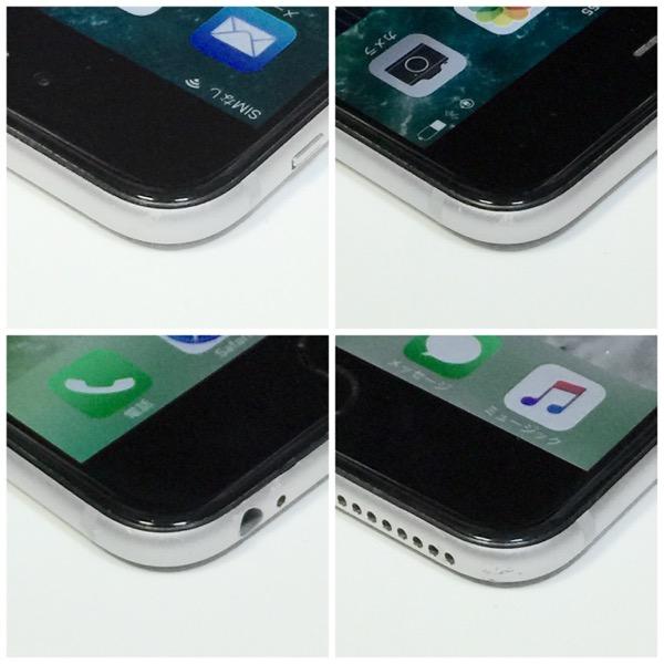 ★安心【 バッテリー85.9% 美品 判定◯ 訳あり 】iPhone 6 plus 16GB グレイ softbank_画像2