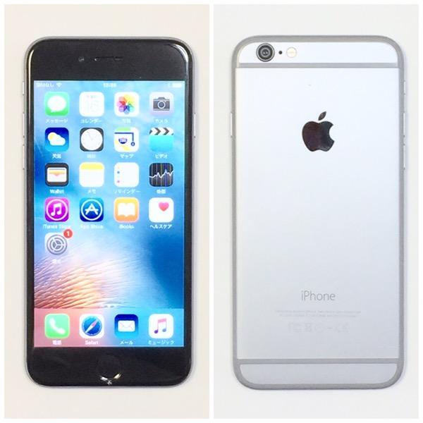 ★安心【 バッテリー91.6% iOS 9.3.4 判定◯ 訳あり(ヒビ)】iPhone 6 64GB グレイ au