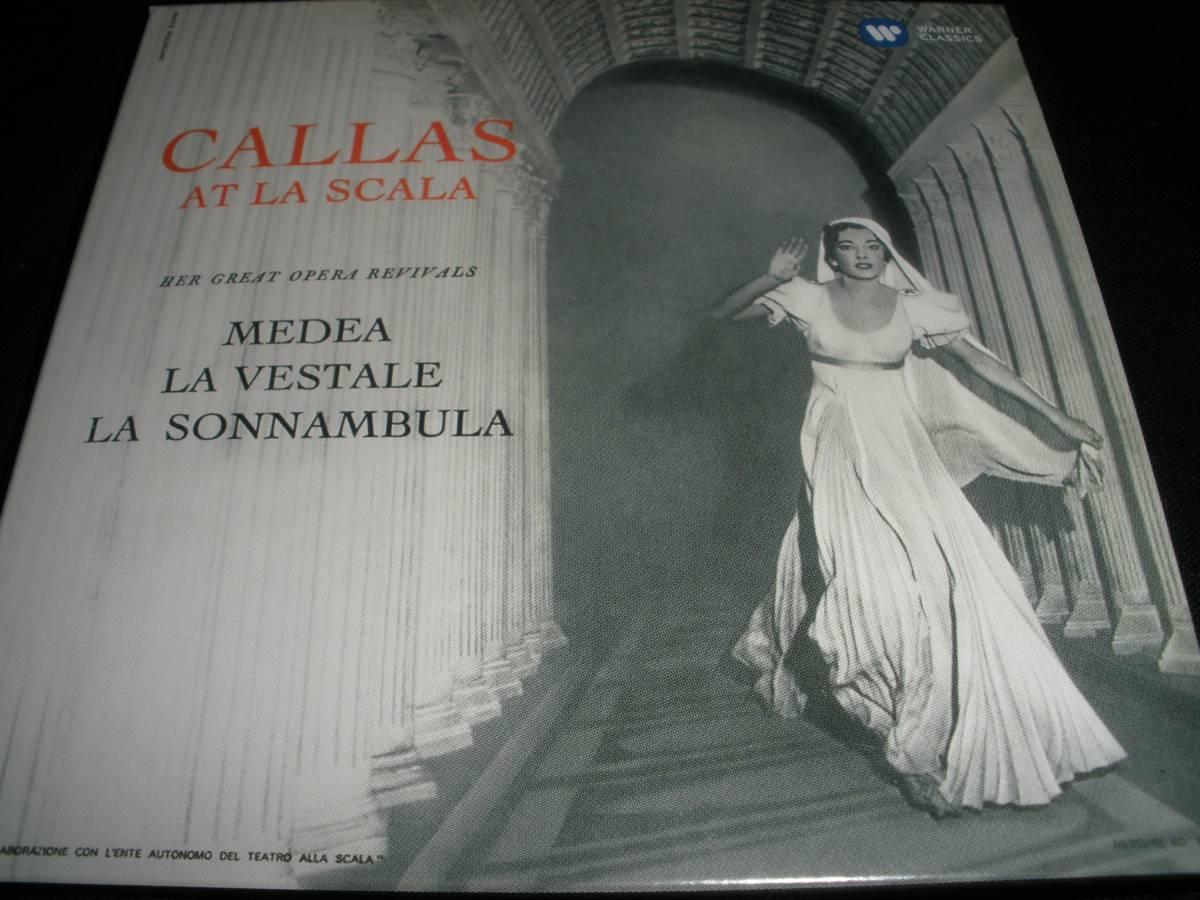 マリア・カラス ベッリーニ 夢遊病の女 ケルビーニ メデア セラフィン スカラ座 リマスター 未使用美品 Bellini Maria Callas At Scala_未使用美品。紙ジャケットCD
