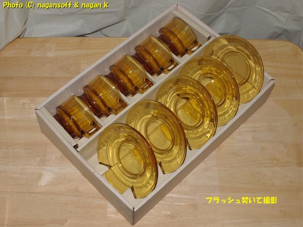 アモーレアンバーグラス ティーセット5客 東洋ガラス -アンバー色、飴色、琥珀色-カップと受け皿です- 昭和レトロかな?、アンティーク_画像3