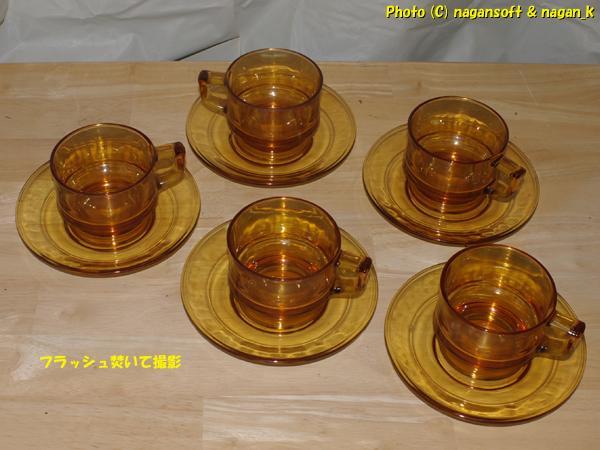 アモーレアンバーグラス ティーセット5客 東洋ガラス -アンバー色、飴色、琥珀色-カップと受け皿です- 昭和レトロかな?、アンティーク