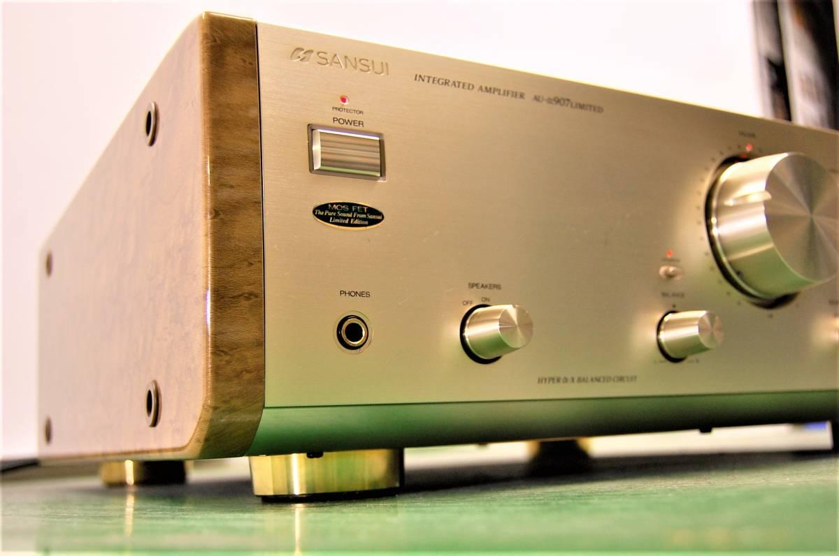 SANSUI AU-α907 LIMITED 元箱付ワンオーナー品 限定生産 サンスイ プリメインアンプ