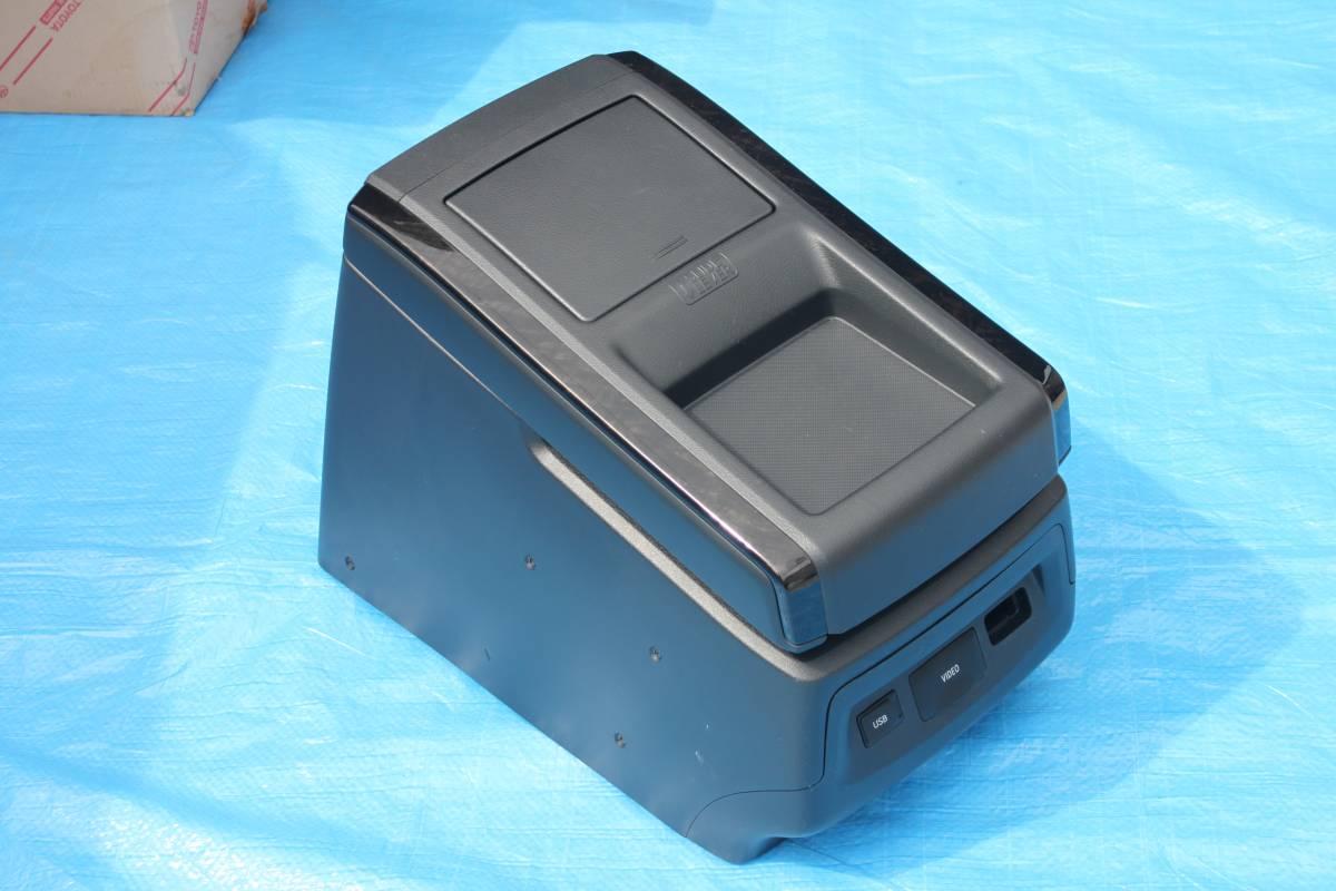 アルファード 20系 後期 SーCパッケージ用センターコンソール 240Sに流用して使用