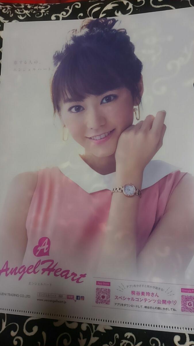 桐谷美玲 非売品 クリアファイル Angel Heart エンジェルハート グッズの画像