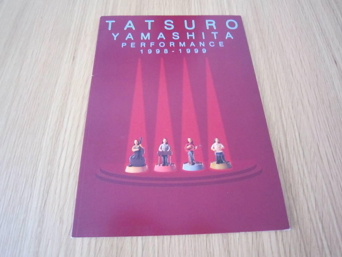 山下達郎 Performance 1998-1999 ツアーパンフ