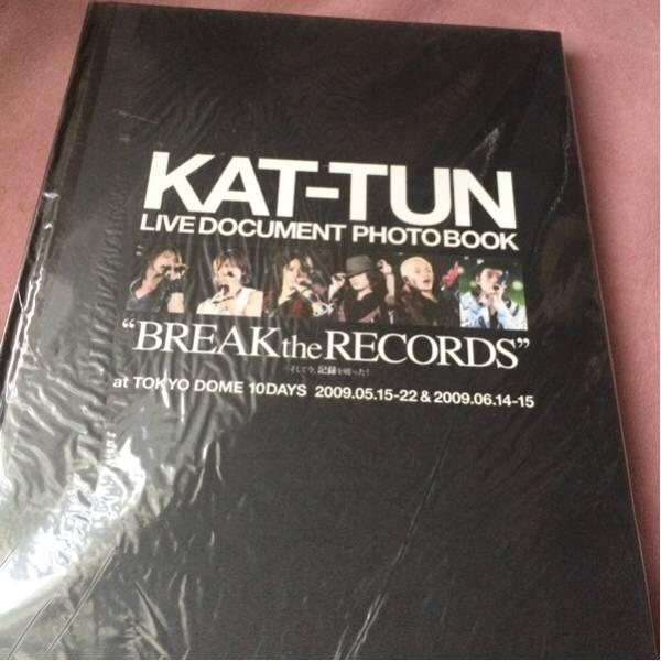KAT-TUN 写真集 6人 貴重 カトゥーン 赤西 亀梨 田中 田口 上田 中丸
