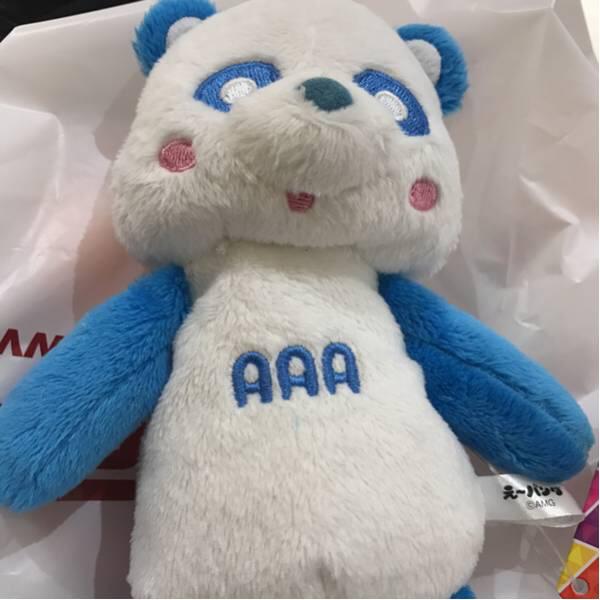 AAA え~パンダ くったり ぬいぐるみ★青 與真司郎 ブルー エーパンダ_画像1