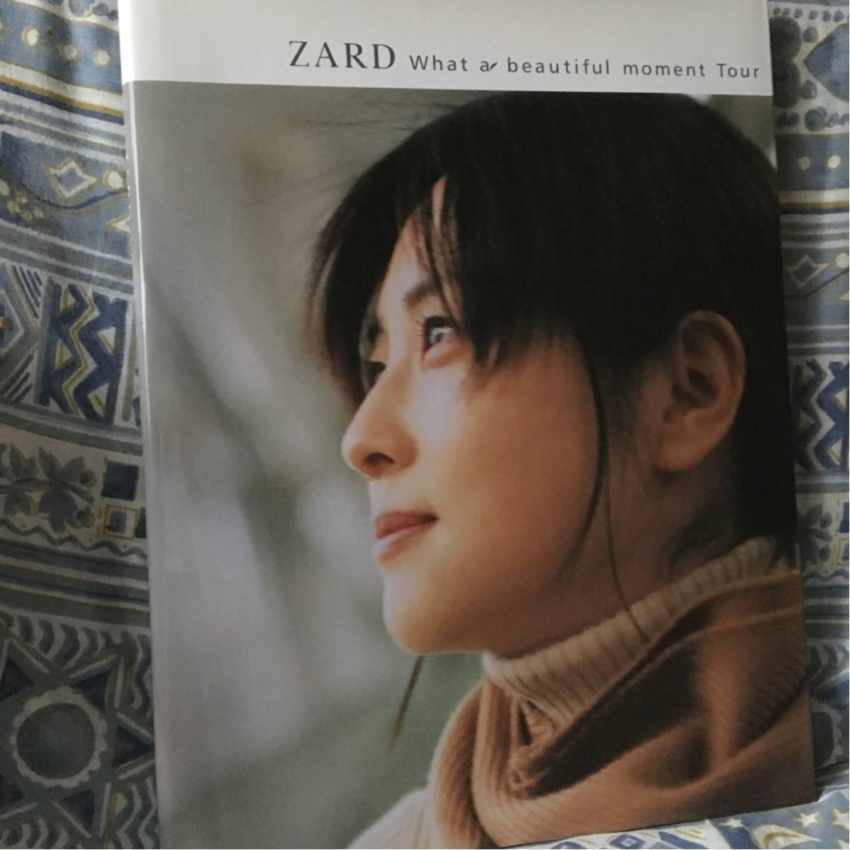 @2004年 ZARD ライブ写真集 /what a beautiful moment TOUR 坂井泉水@ ライブグッズの画像