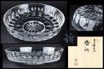【隆庵】カガミクリスタル会長 各務 鉱三 優秀作 ガラス 盛鉢 骨董・茶道具 保証品