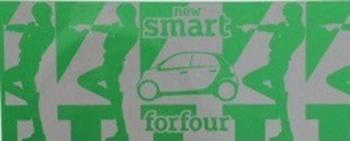 ★非売品★レア★相葉雅紀 Smart forfour オリジナル ビックバスタオル