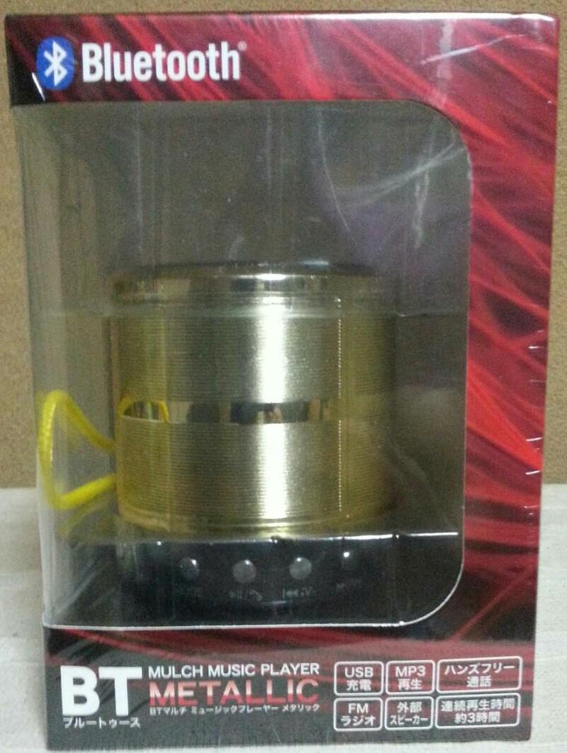 即決 新品 未開封 BT マルチ ミュージックプレーヤー ブルートゥース スピーカー FMラジオ ハンズフリー通話 USB充電 ゴールド