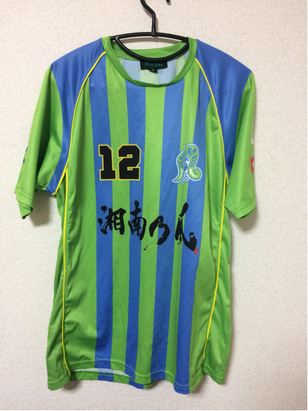 湘南乃風ツアーグッツ、サッカーユニフォーム ライブグッズの画像