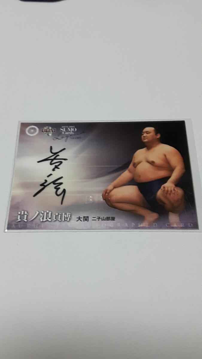 13BBM 大相撲レジェンド 貴ノ浪 90枚限定 直筆サインカード グッズの画像