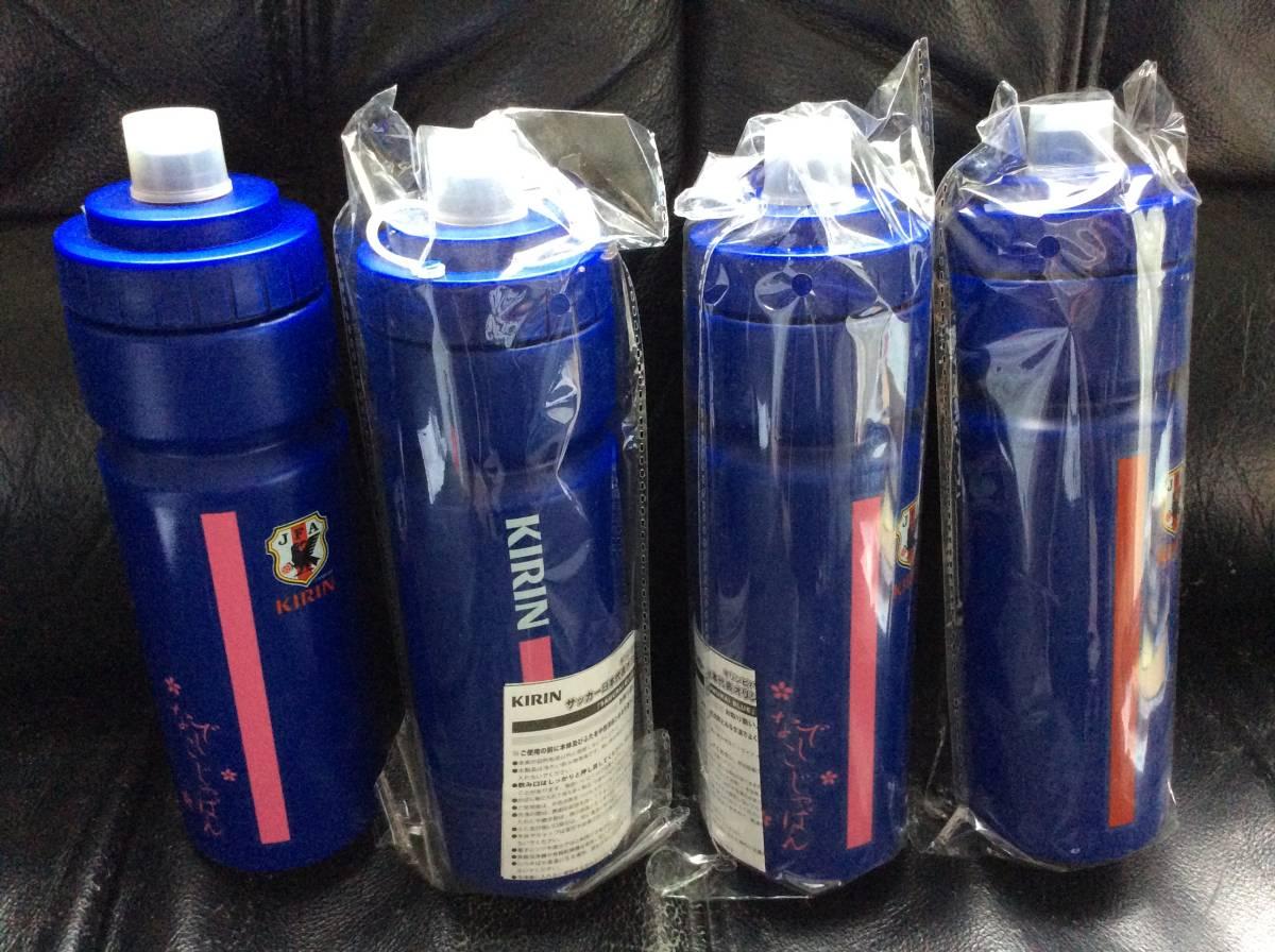 キリン サッカー日本代表スクイーズボトル 「SAMURAI BLUE」「なでしこジャパン」4本セット グッズの画像