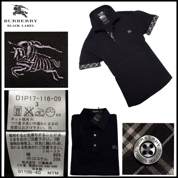 8adcf01ac BURBERRY BLACK LABEL Japan Premium Polo Shirt