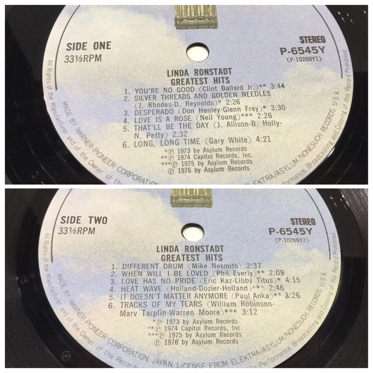 試聴済 LP LINDA RONSTADT GREATEST HITS リンダ・ロンシュタット ベスト アルバム 希少/レア 洋楽