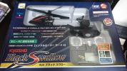 京商 ブラックスワロー 4chシングルローターRCヘリコプター 2.4GHzプロポ付 要バッテリー交換