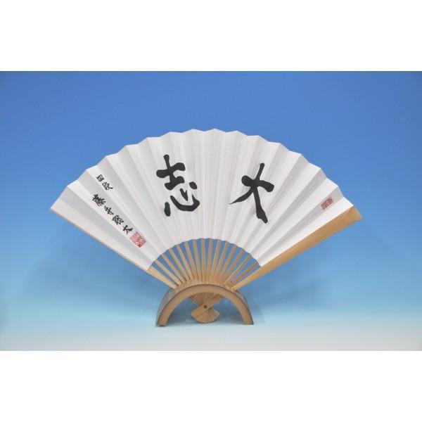 ■即決 藤井聡太 四段 扇子「大志」■公益社団法人■日本将棋連盟