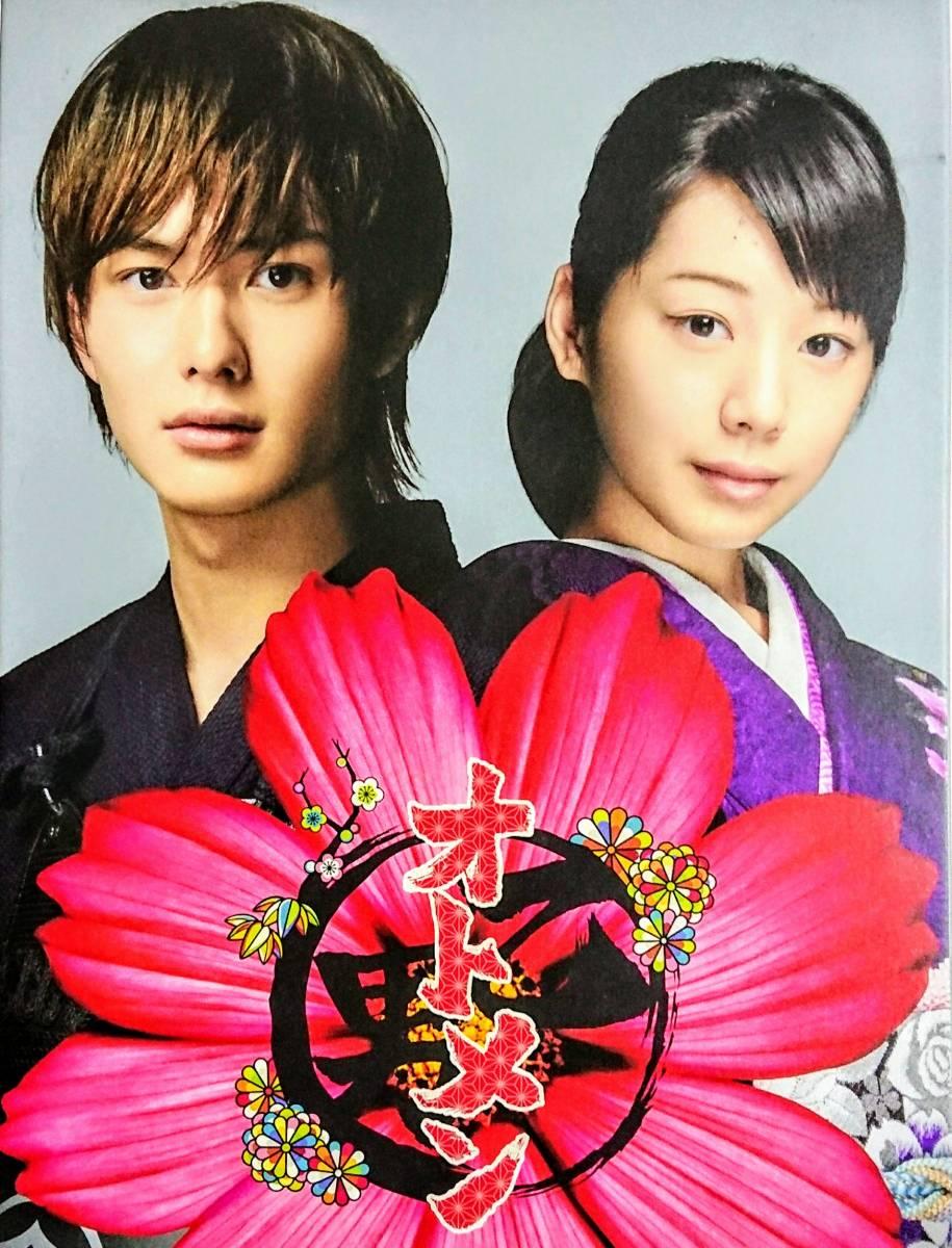 【中古】オトメン(乙男)DVD-BOX 岡田将生 グッズの画像