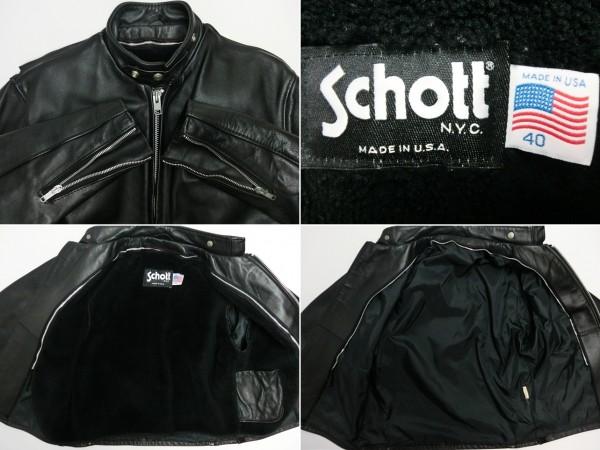 即決 ショット Schott レザー シングル ライダースジャケット 本革 本皮 /40 メンズ /バイカー ロック /641 立襟 スタンドカラー #2215_画像3