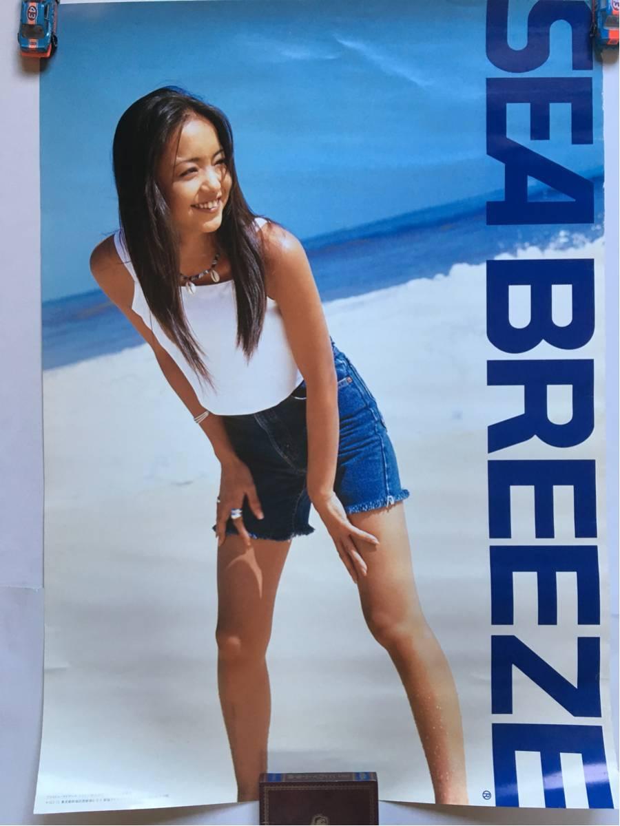 安室奈美恵 SEA BREEZE B2 ポスター シーブリーズ 非売品 化粧品 デオドラント スプレー