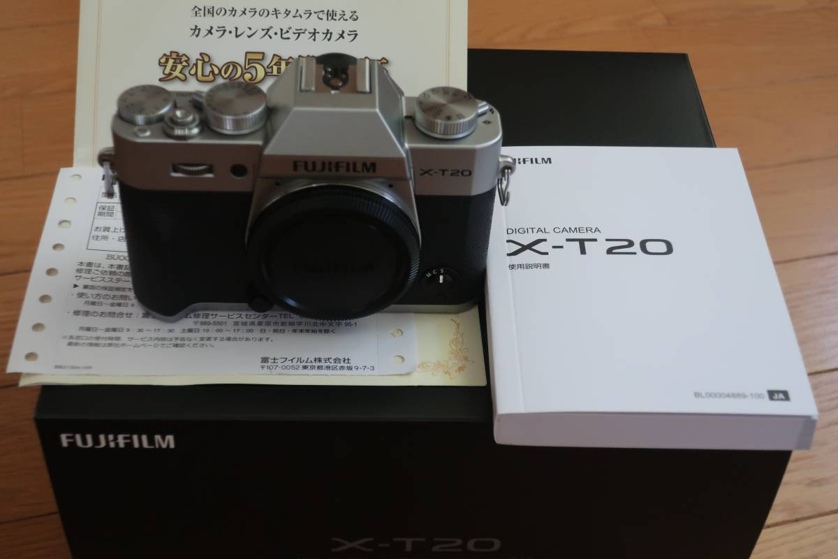 【新同品】 FUJIFILM X-T20 ボディ(シルバー)長期保証付き