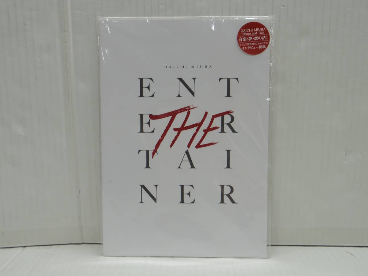 0811549F★ 【 三浦大知 】DAICHI MIURA LIVE TOUR 2014 『 The Entertainer 』パンフレット