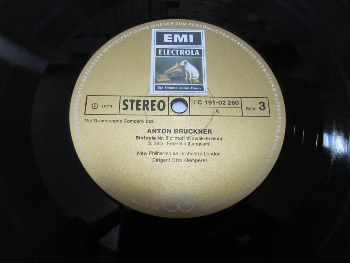 ブルックナー 交響曲第8番 2LP 独EMI ELECTROLA クレンペラー NM(美品)_画像3