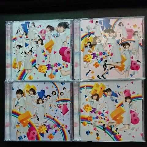 HKT48 キスは待つしかないのでしょうか? 初回限定盤ABC+劇場盤 CD+DVD 4枚