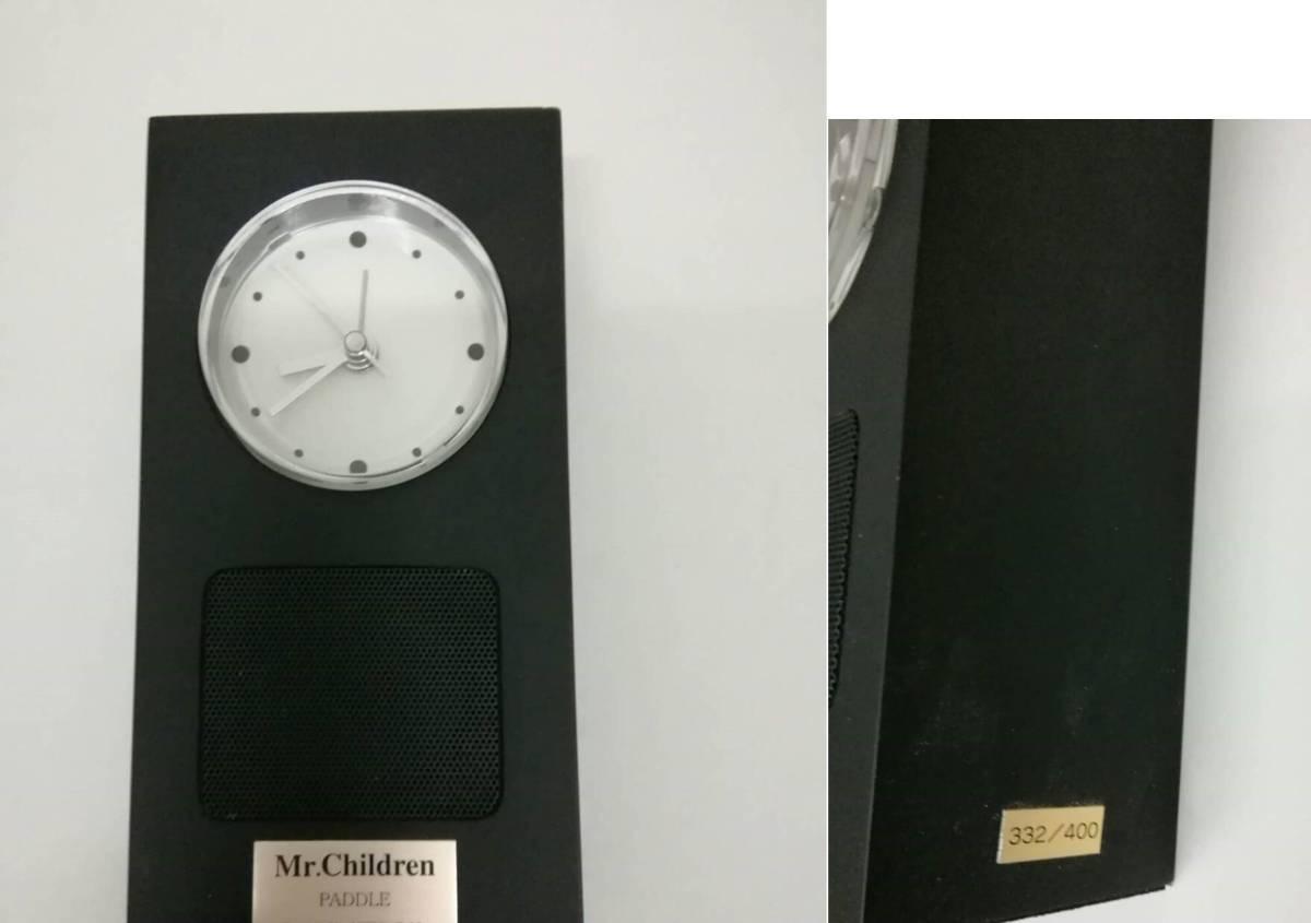 【超レア】Mr.Children ミスチル PADLLE 目覚まし時計 original clock NTTドコモ当選品 製造ナンバー付【332/400】 ライブグッズの画像