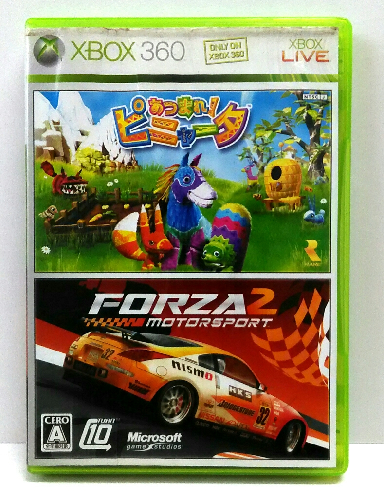 XBOX360 あつまれ!ピニャータ / フォルツァ2 モータースポーツ (FORZA2 MOTOR SPORT)  送料164円