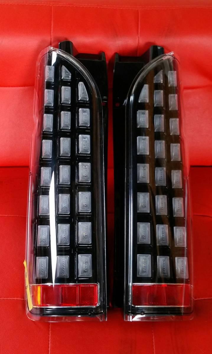 『訳アリ』 ハイエース 200系 流れる ウィンカー フルLED ブロック テール ランプ クリア× ブラック