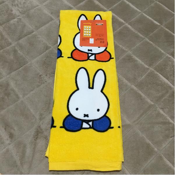 miffy☆ミッフィー☆バスタオル☆上半身柄☆新品 グッズの画像