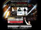 ASAHI - アサヒスーパードライ キャンペーン応募シール192枚(8口分) KANPAI JAPAN 福山 布袋 コブクロ