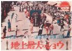 M0269 映画チラシ「地上最大のショウ」'53年