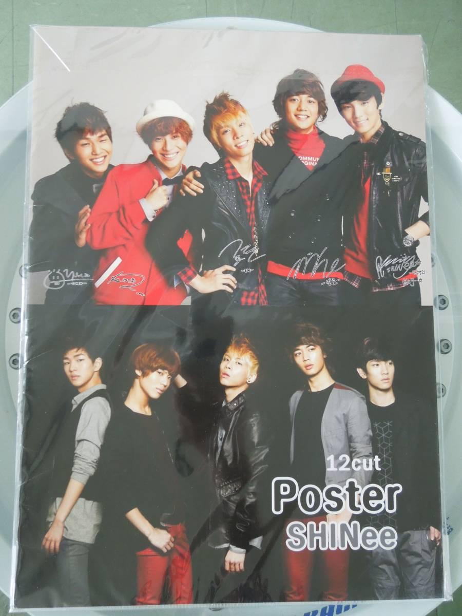 【 SHINee 】 12cut ポスター ☆美品☆