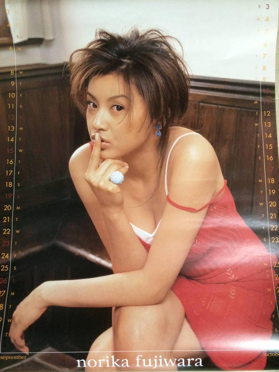 藤原紀香さん 1999年カレンダー 中古品 袋なし グッズの画像