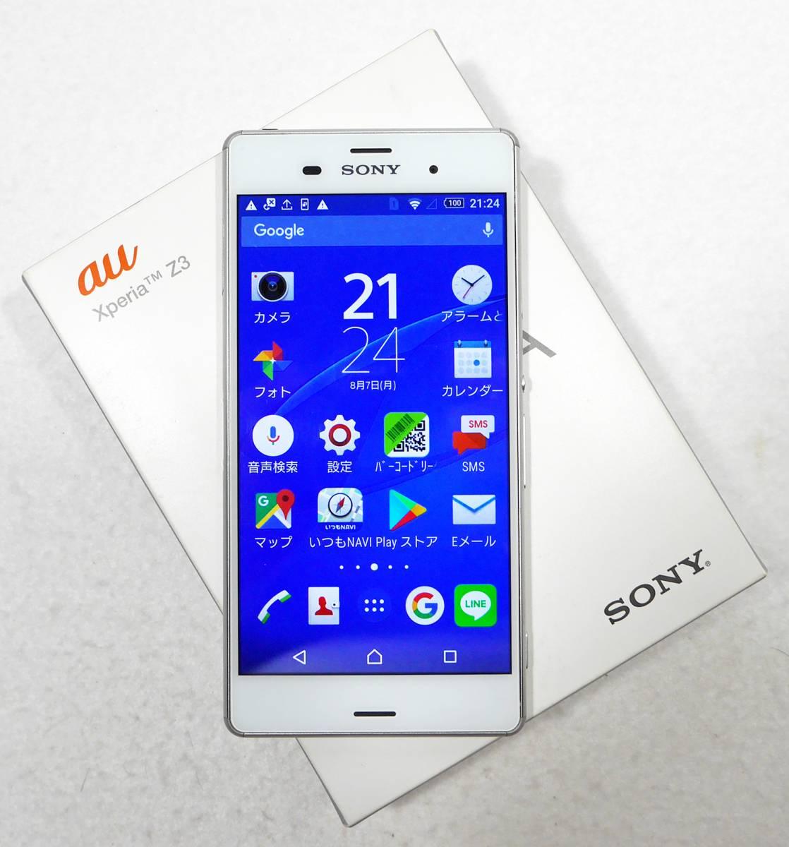 【美品】au SONY Xperia Z3ホワイト 制限〇+付属品・全一式付