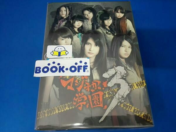 マジすか学園3 スペシャルDVD-BOX AKB48 ライブ・総選挙グッズの画像