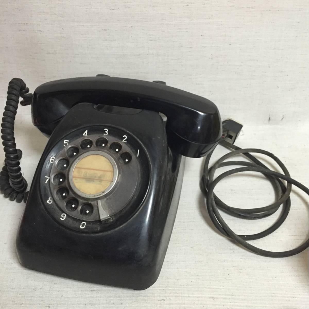 ほ19) 昭和 黒電話 インテリア600-A2 72 汚れ有り