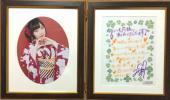 モーニング娘 譜久村聖 ファンクラブ会員限定 六切生写真 直筆サイン入 即決 モーニング娘 検索画像 12