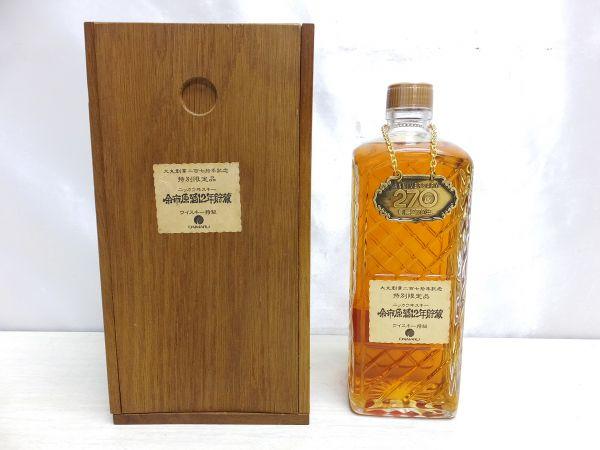 DAIMARU 大丸創業270年記念 特別限定品 ニッカウイスキー 余市原酒12年貯蔵 720ml 43% 木