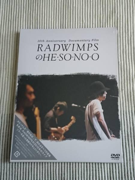 RADWIMPSのHE・SO・NO・O Documentary Film DVD ライブグッズの画像