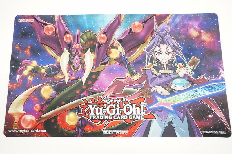 即決価格で送料無料! 遊戯王 公式プレイマット☆ユーリ スターヴ・ヴェノム・フュージョン・ドラゴン