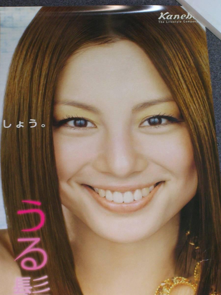 「米倉涼子」カネボウ・SALA 大型ポスター 未使用・美品 グッズの画像