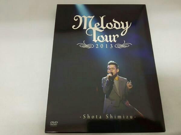 清水翔太/MELODY TOUR 2013(初回生産限定版) ライブグッズの画像